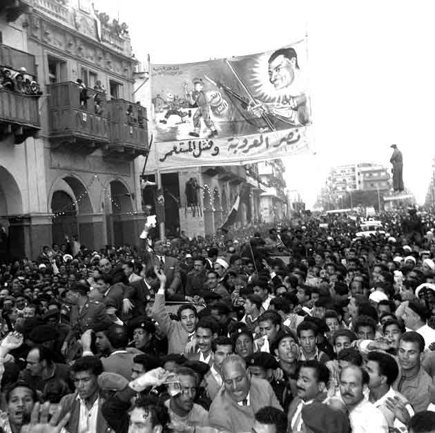 http://nasser.bibalex.org/Data/photos/web/4089-38.jpg