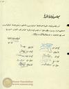 أشياء لا تعرفها عن جمال عبد الناصر Copy%20of%207al_gama3et_al2e5wan_14-1-1954_02