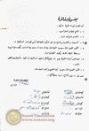 زعيم ألأمه ألراحل جمال الناصر Copy%20of%20alsama7_