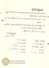 زعيم ألأمه ألراحل جمال الناصر Copy%20of%20erga2_ta