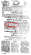 أشياء لا تعرفها عن جمال عبد الناصر Copy%20of%20fi_megalet_algehad