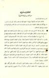 أشياء لا تعرفها عن جمال عبد الناصر Copy%20of%20114-2-02