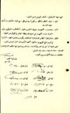 أشياء لا تعرفها عن جمال عبد الناصر Copy%20of%20114-2-03