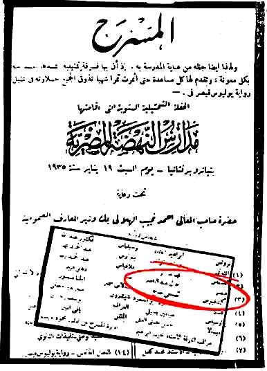 هرم مصر الرابع Fi_almasra7